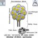 LED G4 Mini Scheiben-Form 12V dimmbar AC/DC ⌀ 30mm/L41mm/T8mm 3,1W (3,1W = 25W) 3000K 280lm 120°